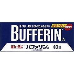 【ライオン】バファリンA 40錠【第(2)類医薬品】【RCP】【HLS_DU】【02P01Jun14】