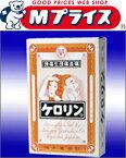 【第2類医薬品】【内外薬品】ケロリン 64包【RCP】【02P03Dec16】