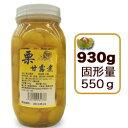 【福島昇商店】ほど良い甘さ「栗甘露煮」 930g瓶入り(固形量550g)