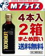 【第2類医薬品】【日邦薬品】レバコール 250ml×4本の2箱まとめ買いセット ※お取り寄せになる場合もございます【RCP】【02P03Dec16】