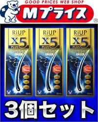 【大正製薬】リアップX560ml【第1類医薬品】【RCP】【after20130308】