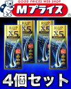 【第1類医薬品】【大正製薬】リアップ X5 プラス 60ml×4個セッ...