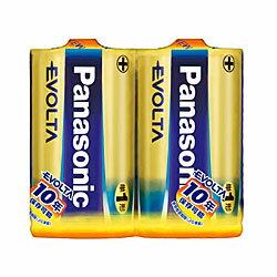 【パナソニック】アルカリ乾電池エボルタ 単1形(2本パック)LR20EJ/2SE☆家電 ※お取り寄せ商品【RCP】【02P03Dec16】