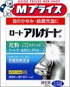 【ロート製薬】ロートアルガード目薬  10ml【第2類医薬品】