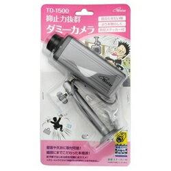 【コロナ電業】ボックス型ダミーカメラ TD−1500 ☆家電 ※お取り寄せ商品【RCP】【02P03Dec16】