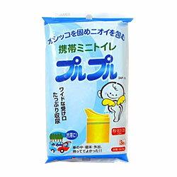 失禁用品・排泄介助用品, ポータブルトイレ  35RCP02P03Dec16