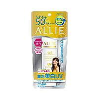 【カネボウ】ALLIE (アリィー) エクストラUVプロテクター ( ホワイトニング )N 25ml【RCP...