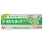 【アース製薬】新ポリグリップ無添加 20g ◆お取り寄せ商品【RCP】【02P03Dec16】