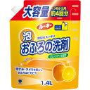 【第一石鹸】ルーキーおふろの洗剤 詰替用 1400ml ◆お取り寄せ商品【RCP】【02P03Dec16】