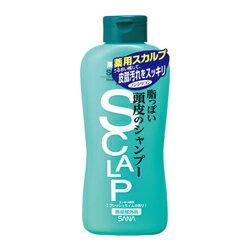【常盤薬品】サナ 薬用スカルプ シャンプーO N 250ml ※お取り寄せ商品【RCP】