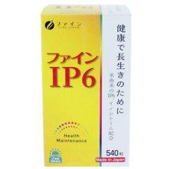 【ファイン】IP6 540粒 ※お取り寄せ商品【RCP】【02P23Sep15】