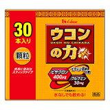 【12/1(火) Pt7倍!】【ハウス食品】ウコンの力 顆粒 30本入※お取り寄せ商品【RCP】