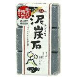 【ペリカン石鹸】ペリカン石鹸 泥炭石3個セット DR−110×3 ◆お取り寄せ商品【P】【RCP】【02P03Dec16】