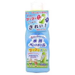 水筒・ペットボトルフリフリ洗い (200g)◆お取り寄せ商品【RCP1209mara】