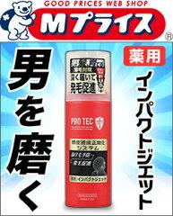 【ライオン☆イチオシ市場】なんと!あの【ライオン】のPRO TEC インパクトジェット 150gが...