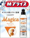 なんと!あの【ライオン】CHARMY Magica(チャーミー マジカ) スプラッシュオレンジの香り 本体 230ml が「この価格!?」 ※お取り寄せ商品 【RCP】【02P03Dec16】