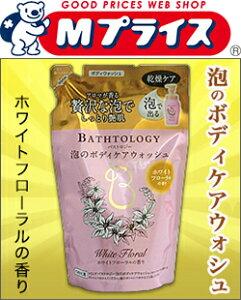 バストロジー 泡のボディケアウォッシュ やわらかなホワイトフローラルの香り 350ml [詰め替え用]