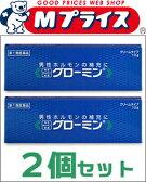 【第1類医薬品】【大東製薬】男性ホルモン軟膏 グローミン 10g×2個セット (性機能改善)※お取り寄せになる場合もございます【RCP】【02P03Dec16】