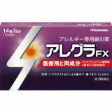 【久光製薬】アレグラFX(鼻炎薬) 14錠 【第1類医薬品】【RCP】【after20130308】