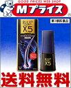 【大正製薬】リアップ X5  60ml(抜け毛・フケ ) 【第1類医薬品】【RCP】