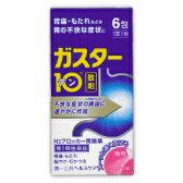 【第1類医薬品】【第一三共ヘルスケア】ガスター10(胃腸薬) <散> 6包【RCP】【セルフメディケーション税制 対象品】