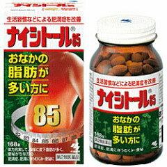 【小林製薬】ナイシトール 85 168錠  【第2類医薬品】【RCP】【after1207】