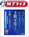 【第2類医薬品】【ツムラ】柴胡加竜骨牡蛎湯エキス顆粒 1.875g×12包 ☆☆※お取り寄せになる場合もございます【RCP】【02P03Dec16】