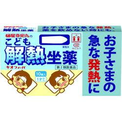 風邪, 第二類医薬品 2 10 RCP02P03Dec16