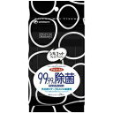 【ユニ・チャーム】シルコット 99.99%除菌 ウェットティ