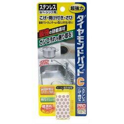 掃除用品, その他 C RCP02P03Dec16