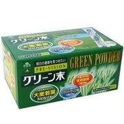 湧永製薬 ビジョン グリーン