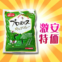 なんと!あの【森川健康堂】プロポリスキャンディー 100gが、激安!※☆☆お取り寄せ商品【RCP...