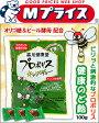 なんと!あの【森川健康堂】プロポリスキャンディー 100gが、激安!※☆☆お取り寄せ商品【RCP】【02P03Dec16】