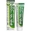 デントヘルス 薬用ハミガキ 無研磨ゲル 28g 【正規品】