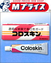 【東京甲子社】コロスキン 11ml【第3類医薬品】