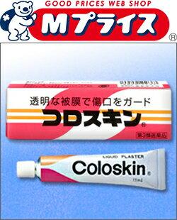 【東京甲子社】コロスキン 11ml【第3類医薬品】【RCP1209mara】