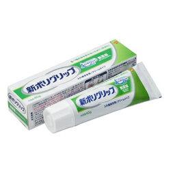 【アース製薬】新ポリグリップ...