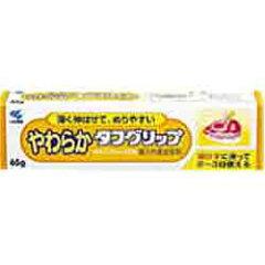 ☆目指せ最安値SALE!!【小林製薬】やわらかタフグリップ 65g