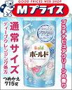 なんと!あの【P&G】ボールド 香りのサプリインジェル つめかえ用 通常サイズ 715g が「この価格!?」 ◆お取り寄せ商品【RCP】