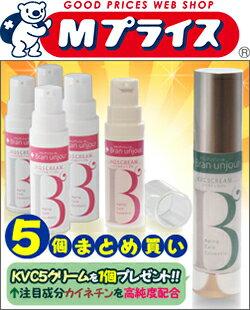 """なんと!のHQ5クリーム(ハイドロキノンを""""5%""""も配合)を5個まとめ買い..."""