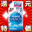 なんと!おかげさまで大好評の あの【ライオン】トップNANOX(ナノックス)の詰替用360gが、期...