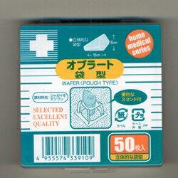 【日進医療器】Nオブラート袋型50枚入■ ※お取り寄せ商品【RCP】【02P03Dec16】