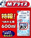 【ライオン】液体部屋干しトップつめかえ用600ml