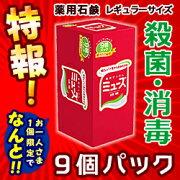 レキットベンキーザー・ジャパン ミューズ オリジナル