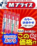 ライオン 歯ブラシ ビトイーンライオン コンパクト おまかせ