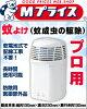 なんと!あの【大日本除虫菊】キンチョウ蚊に効くカトリスプロ用が特価!※お取り寄せ商品【RCP】