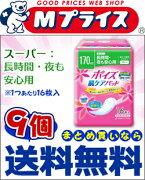 日本製紙 クレシア スーパー まとめ買い