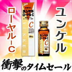 佐藤製薬 ユンケルローヤル