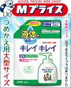 【ライオン】キレイキレイ薬用ハンドソープ詰替え用大型サイズ450ml