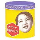 【河合製薬】カワイ肝油ドロップS 100粒【第(2)類医薬品】【RCP】【after20130610】